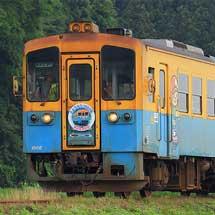 由利高原鉄道で「サヨナラ1502」運転