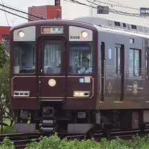 近鉄「ヒストリートレイン」が京都線運用に