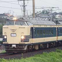 「2014甲子園号」,583系で運転