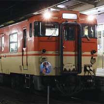 『江尾十七夜』にともなう臨時列車運転