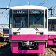 新京成,初富駅・新鎌ヶ谷駅・北初富駅の上り線乗り場を高架上ホームに変更