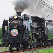 秩父鉄道で「SLガリガリ君エクスプレス」運転