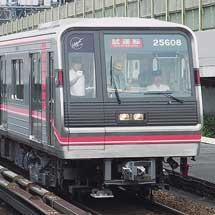 千日前線用25系第8編成が中央線で試運転