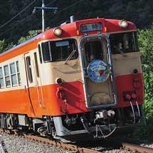 高山本線で全線開通80周年ヘッドマーク付き臨時列車運転
