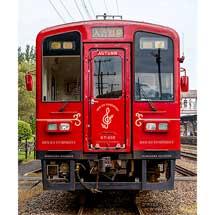 2月2日くま川鉄道「第2回くま鉄検定」開催