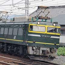 キハ48 4とキハ48 1004が方向転換される