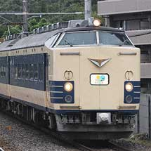 583系が武蔵野線・京葉線に入線