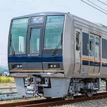 JR西日本,特定都区市内制度(大阪市内)を拡大へ