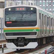 上野東京ラインでE231系1000番台を使用した日中試運転