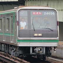 大阪市交24系24656編成が試運転