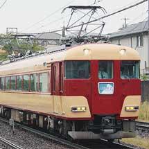 近鉄湯の山線で「恋結び折鶴列車」運転