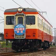 水島臨海鉄道でキハ20形・キハ30形・キハ38形の臨時運転
