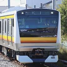 E233系8000番台N3編成が疎開先から返却される