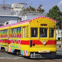 豊鉄市内線で花電車運転