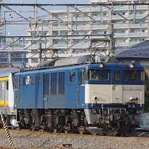 E233系8000番台N7編成が配給輸送される