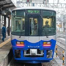 7月19日〜9月1日「トキてつ×ほくほく 駅スタンプラリー2019」開催