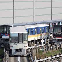 ようこそAGTへ 新交通システムのすべて関東のAGT車両編