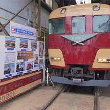 『きんてつ鉄道まつり2014』開催