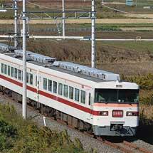 東武300系による団体臨時列車運転