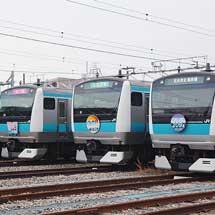 浦和電車区で『ウラデンフェスタ2014』開催