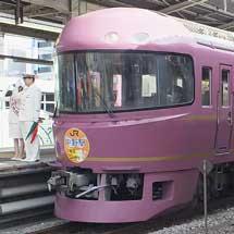 中野駅開業125周年記念列車,485系「宴」で運転