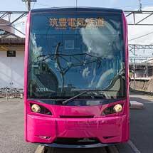 11月16日・17日筑豊電鉄,黒崎車両工場で「ちくてつ電車まつり2019」開催
