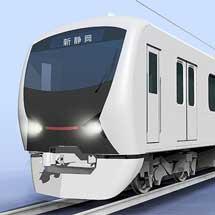 静岡鉄道,新形車両を導入