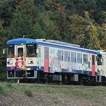 信楽高原鐵道が約1年2ヵ月ぶりに営業運転を再開
