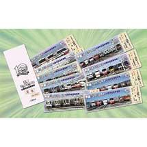 「東武ファンフェスタ10周年記念乗車券セット」発売