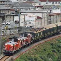 紀勢本線に24系「トワイライトエクスプレス」が入線