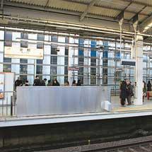 京都駅新幹線ホームに可動柵が設置される