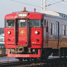 713系Lk-4編成が小倉総合車両センターから出場