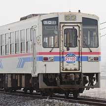 くま川鉄道,KT-101・KT-102・KT-104が営業運転を終了