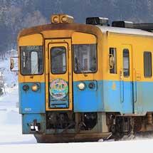 由利高原鉄道で『さよならYR1501記念運行』