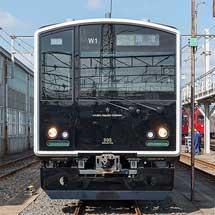 JR九州,305系で車内サイネージ「トレインチャンネル福岡」の配信を開始