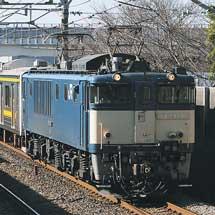 205系ナハ47編成が長野総合車両センターへ