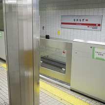 御堂筋線なかもず駅未使用部分に可動式ホーム柵設置