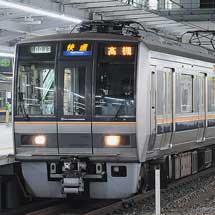 新大阪駅構内線路切換工事にともなう臨時快速列車運転