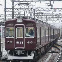 能勢電鉄5100系5136編成が平野車庫に