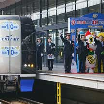 名鉄で「空港線開業・ミュースカイデビュー10周年記念イベント」開催