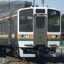 211系A28編成が再び習志野運輸区へ