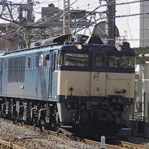ナハ54編成が長野総合車両センターへ