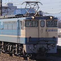 EH800-7が甲種輸送される