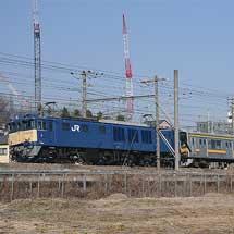 205系3両が長野総合車両センターへ