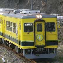 いすみ鉄道の急行列車を,いすみ300形・いすみ350形が代走