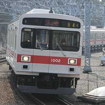 東急1000系1002編成が長津田車両工場へ