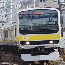 E231系0番台ミツB22編成が7両で東京総合車両センターから出場