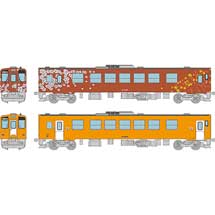 鉄道コレクション秋田内陸縦貫鉄道AN8800 2両セットA