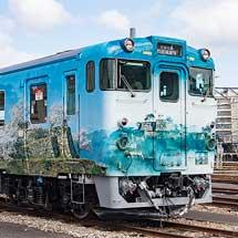 12月22日〜25日京都鉄道博物館,「天空の城 竹田城跡号」特別展示にあわせた地域連携イベントを開催