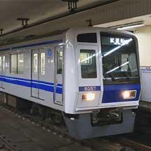 西武6000系6157編成が東京メトロ線内で試運転